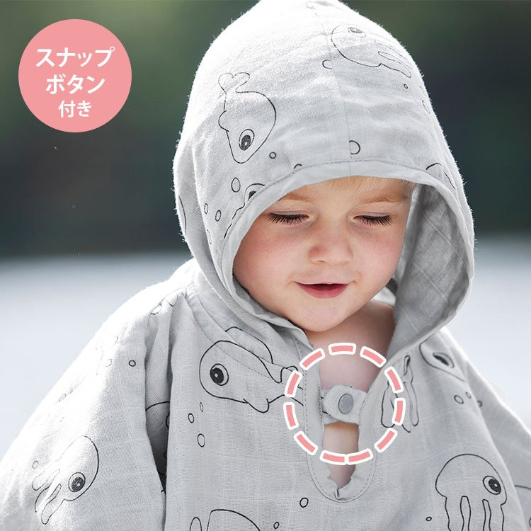 特典付/ダンバイディア バスポンチョ シーフレンズ Done by Deer 送料無料 ポイント10倍 flaner-baby 07