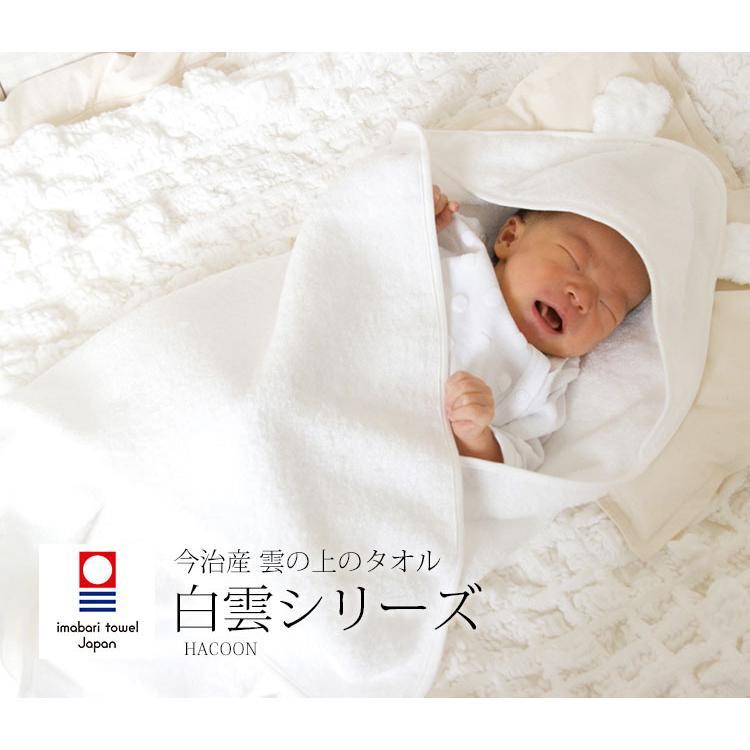 送料無料 ポイント2倍/今治タオル 白雲 ガーゼ授乳枕 HACOON ベビーピロー flaner-baby 11