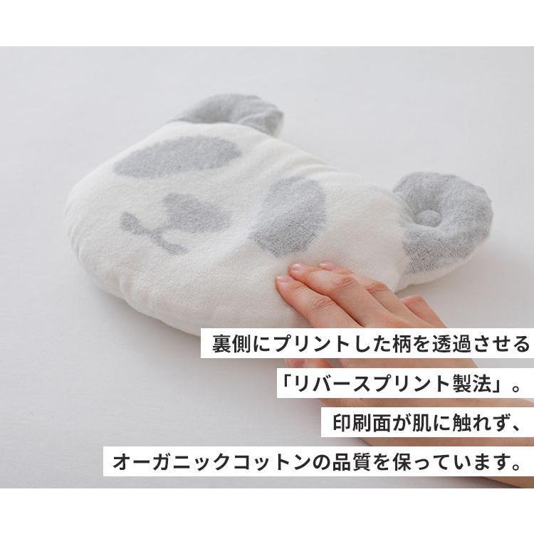 選べる2個セット iimin ベビーピロー アニマル イイミン 送料無料 ポイント8倍 flaner-baby 10