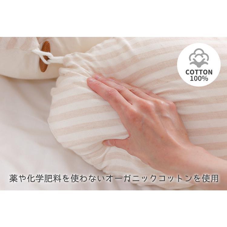 ECOレシピ オーガニックコットン 2WAY マルチピロー 授乳クッション 送料無料 ポイント2倍 flaner-baby 06