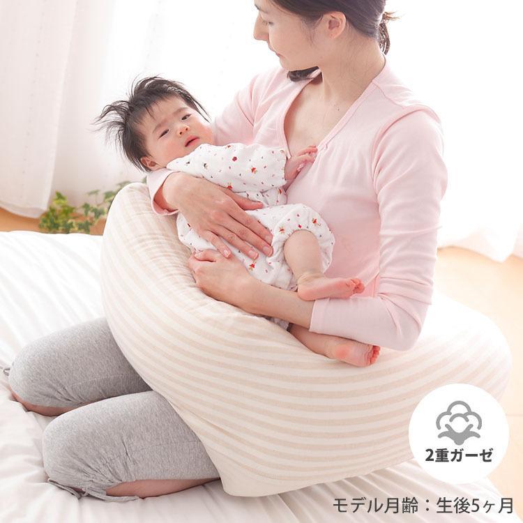 ECOレシピ オーガニックコットン 2WAY マルチピロー 授乳クッション 送料無料 ポイント2倍 flaner-baby 08