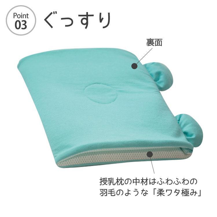 かんたん便利授乳枕 耳つきタイプ ポイント3倍|flaner-baby|11