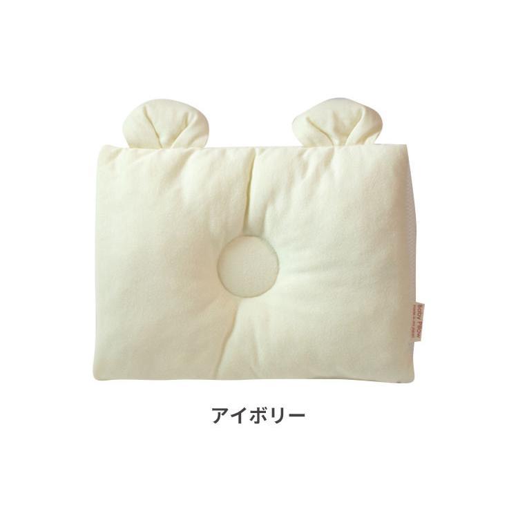 かんたん便利授乳枕 耳つきタイプ ポイント3倍|flaner-baby|03