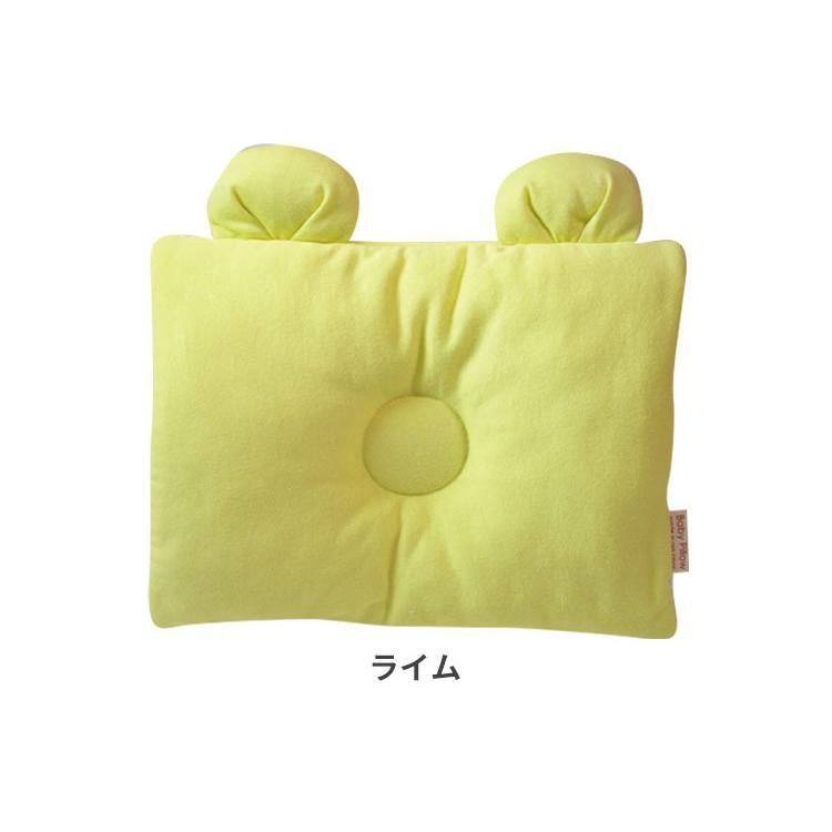 かんたん便利授乳枕 耳つきタイプ ポイント3倍|flaner-baby|06