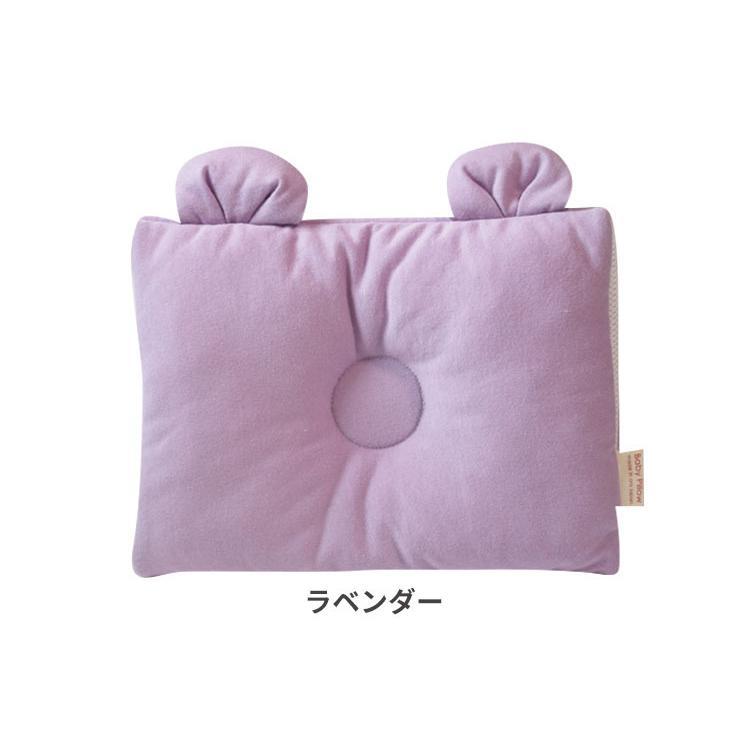 かんたん便利授乳枕 耳つきタイプ ポイント3倍|flaner-baby|07
