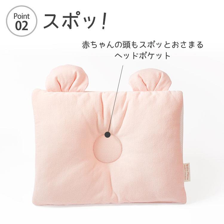 かんたん便利授乳枕 耳つきタイプ ポイント3倍|flaner-baby|10