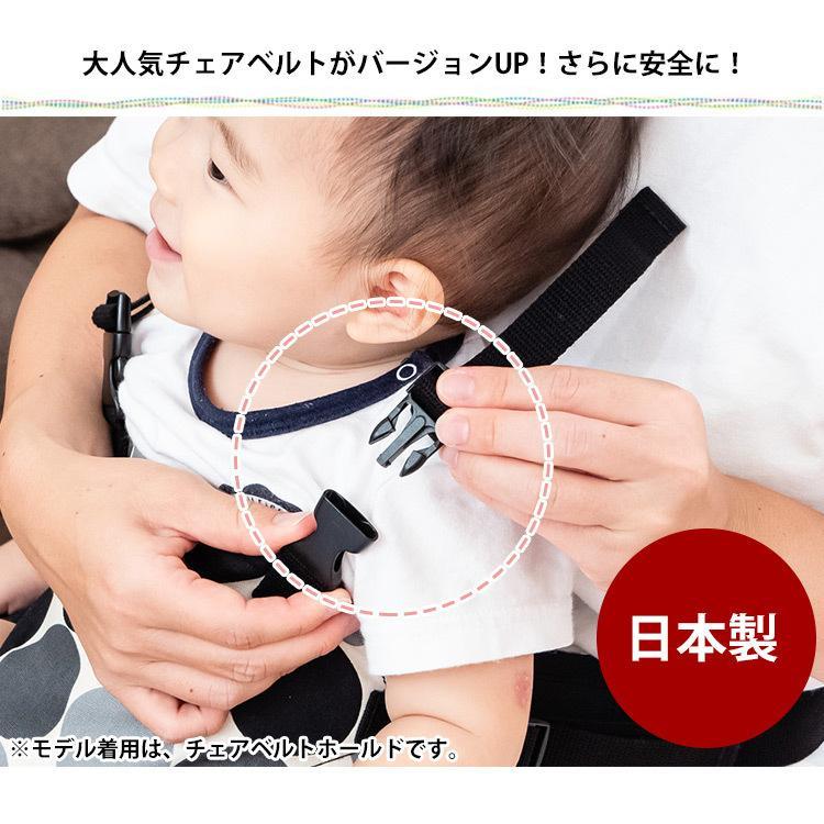 メール便送料無料/キャリフリー チェアベルト ショルダー&メッシュ ポイント5倍 flaner-baby 02