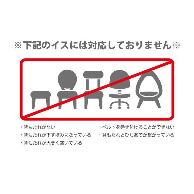 メール便送料無料/キャリフリー チェアベルト ショルダー&メッシュ ポイント5倍 flaner-baby 15