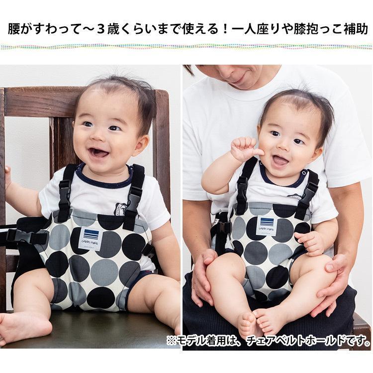 メール便送料無料/キャリフリー チェアベルト ショルダー&メッシュ ポイント5倍 flaner-baby 04