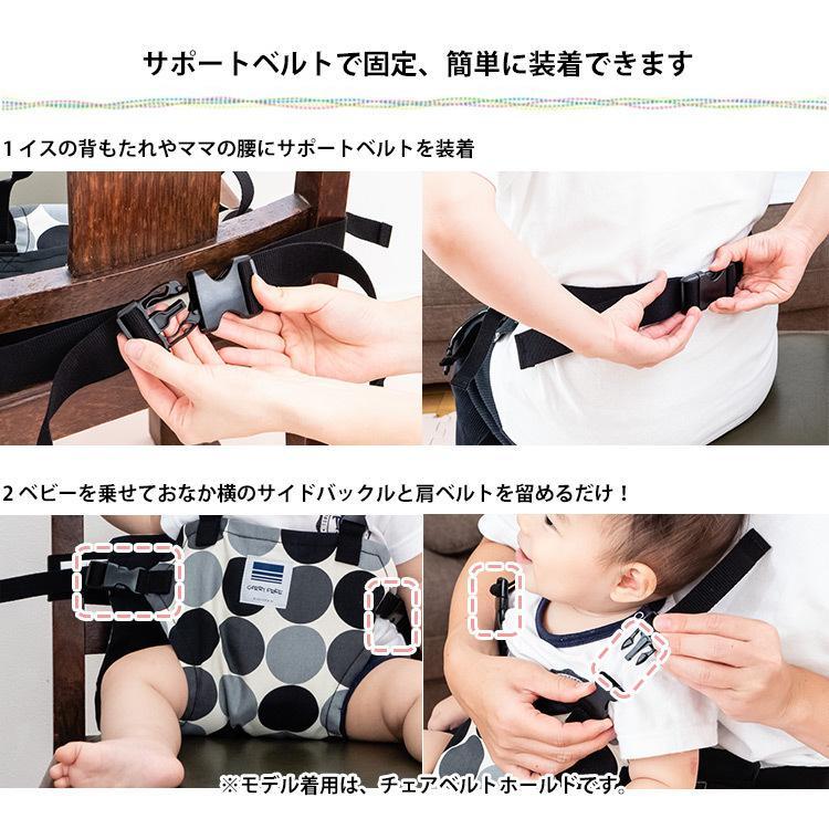 メール便送料無料/キャリフリー チェアベルト ショルダー&メッシュ ポイント5倍 flaner-baby 05