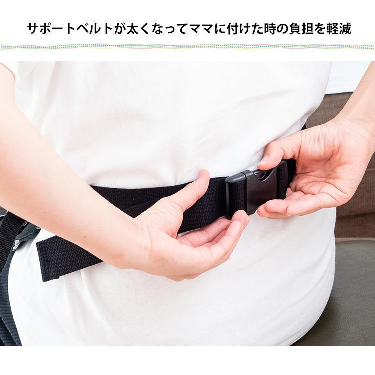 メール便送料無料/キャリフリー チェアベルト ショルダー&メッシュ ポイント5倍 flaner-baby 06