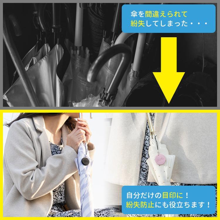 メール便送料無料/Choito 選べる3個セット 傘専用 マグネットストラップ チョイト 雨の日を「ちょいと」便利に 盗難防止(DM)|flaner-baby|11