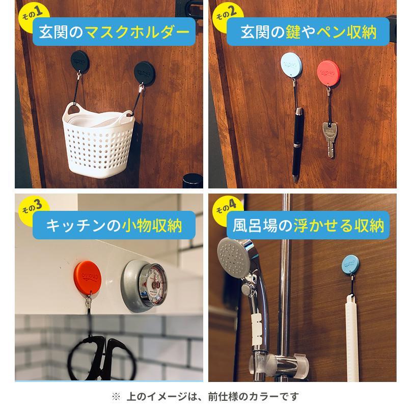 メール便送料無料/Choito 選べる3個セット 傘専用 マグネットストラップ チョイト 雨の日を「ちょいと」便利に 盗難防止(DM)|flaner-baby|12