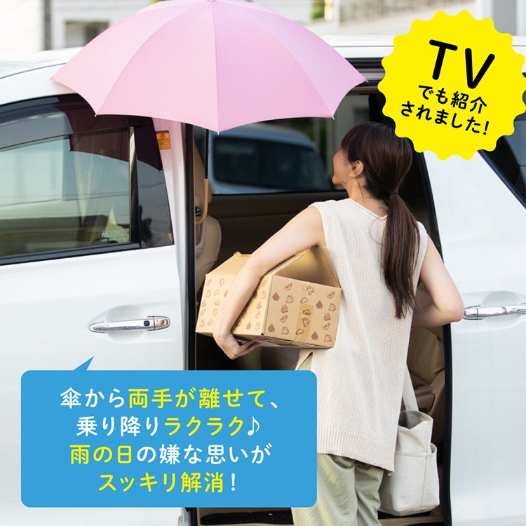 メール便送料無料/Choito 選べる3個セット 傘専用 マグネットストラップ チョイト 雨の日を「ちょいと」便利に 盗難防止(DM)|flaner-baby|04