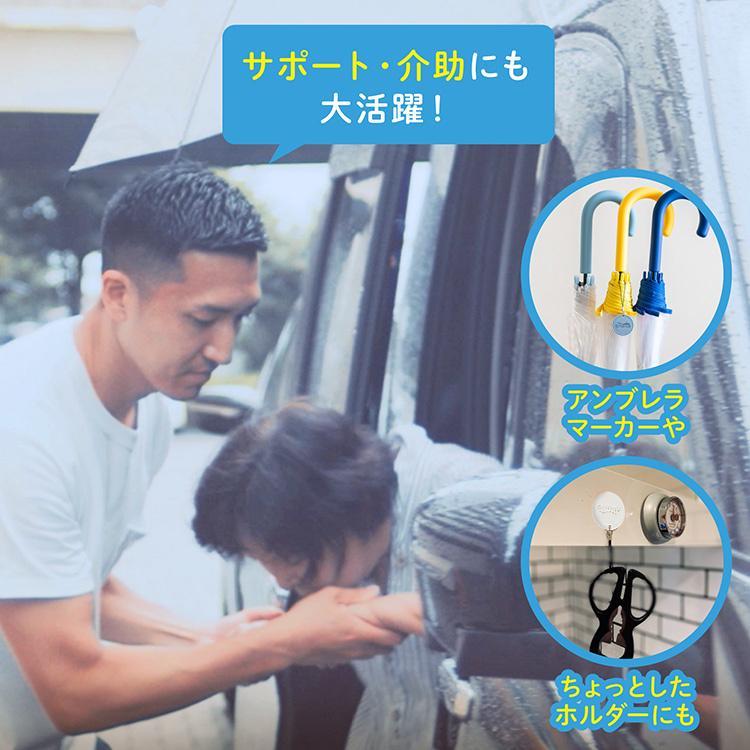 メール便送料無料/Choito 選べる3個セット 傘専用 マグネットストラップ チョイト 雨の日を「ちょいと」便利に 盗難防止(DM)|flaner-baby|08