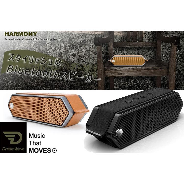 HARMONY2 ハーモニー/Bluetoothスピーカー(FRFD)/在庫有|flaner-y|03