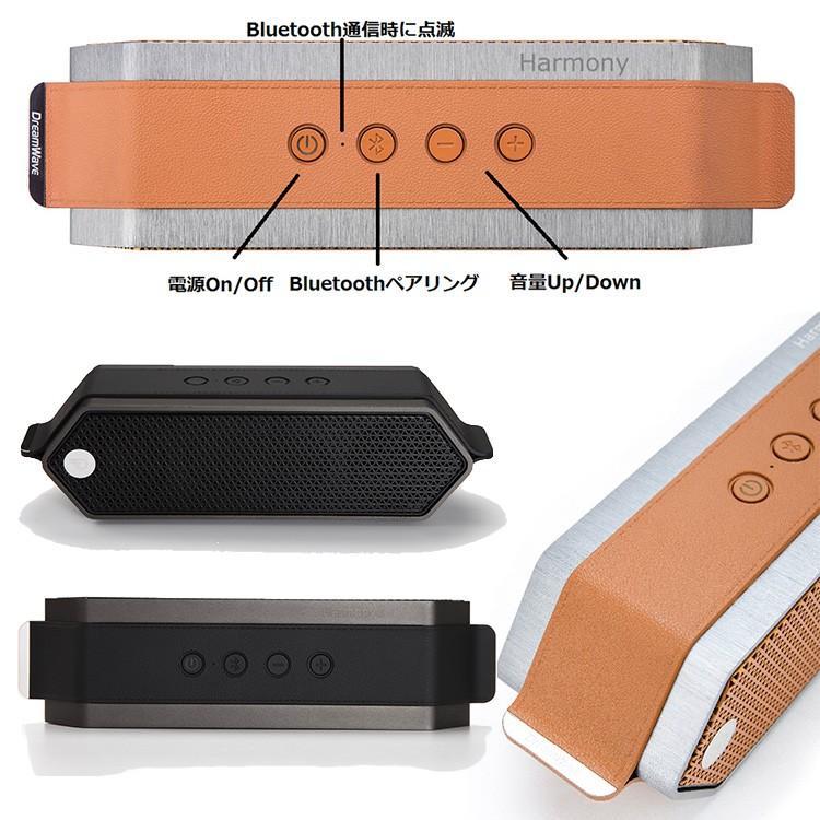 HARMONY2 ハーモニー/Bluetoothスピーカー(FRFD)/在庫有|flaner-y|05