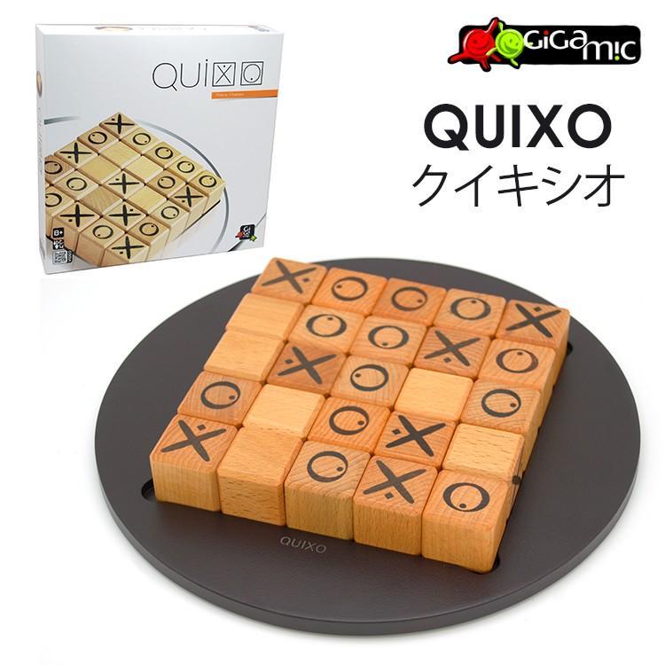 正規販売店 Gigamic クイキシオ 五目並べ GC007 通常サイズ /ギガミック QUIXO(CAST)/在庫有|flaner-y