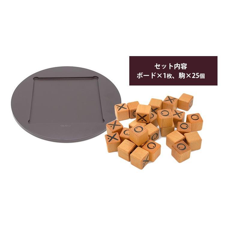 正規販売店 Gigamic クイキシオ 五目並べ GC007 通常サイズ /ギガミック QUIXO(CAST)/在庫有|flaner-y|05