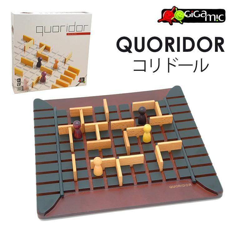 正規販売店 Gigamic コリドール ボードゲーム GC006 通常版/ギガミック QUORIDOR(CAST)/在庫有|flaner-y