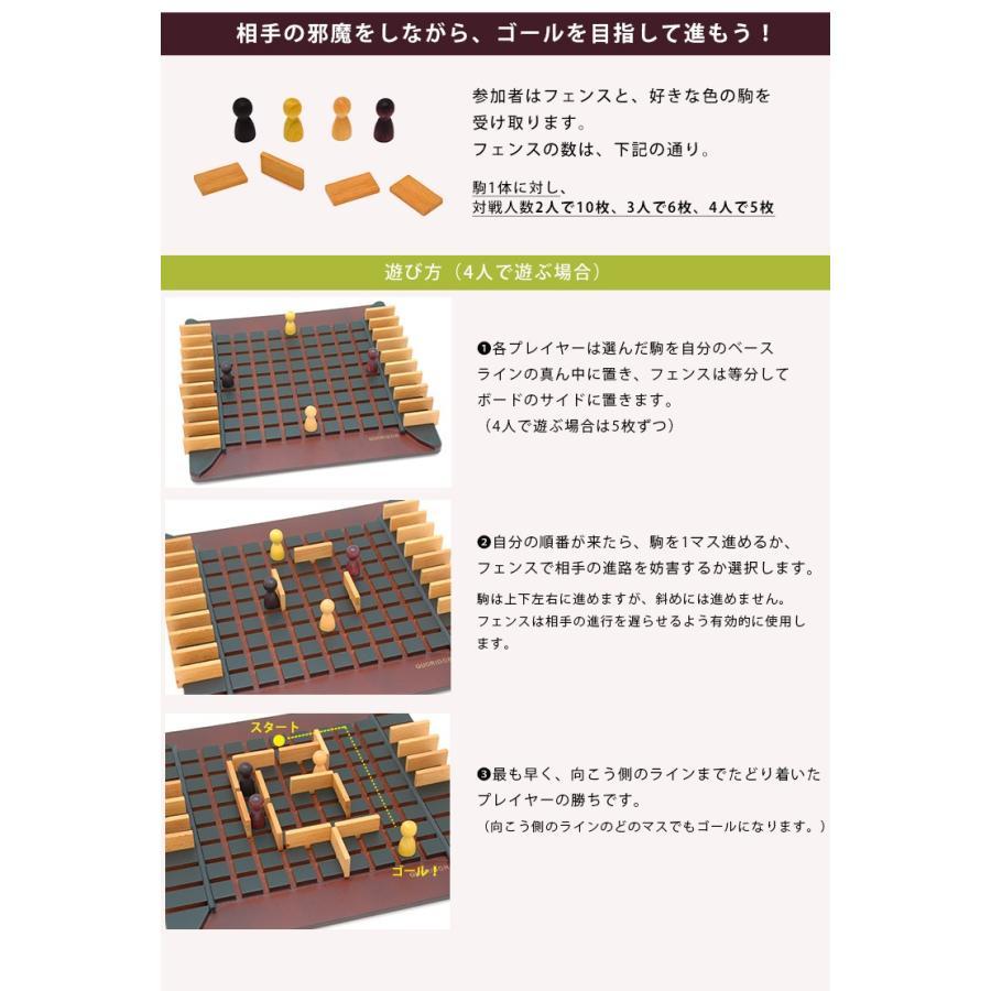 正規販売店 Gigamic コリドール ボードゲーム GC006 通常版/ギガミック QUORIDOR(CAST)/在庫有|flaner-y|04