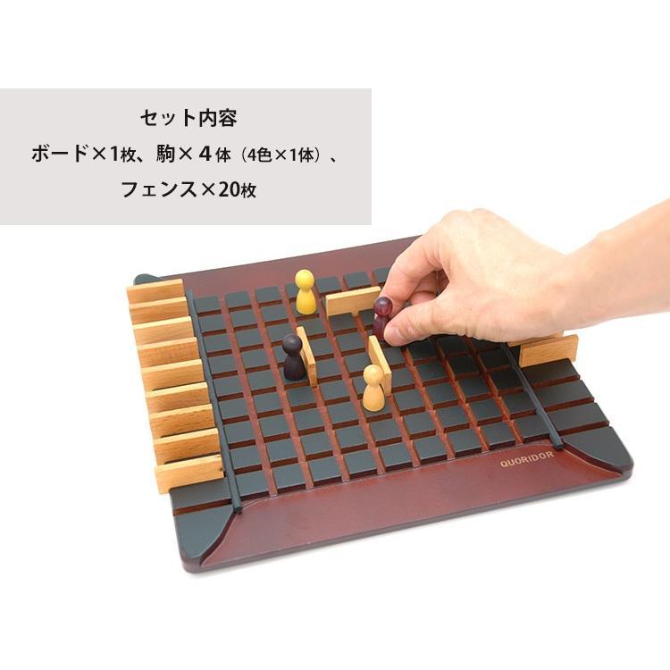 正規販売店 Gigamic コリドール ボードゲーム GC006 通常版/ギガミック QUORIDOR(CAST)/在庫有|flaner-y|05