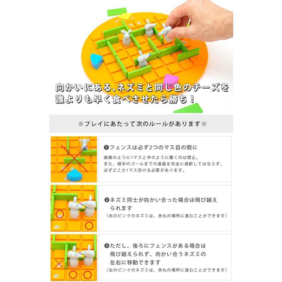 正規販売店 Gigamic コリドール・キッズ ボードゲーム GK003/ギガミック QUORIDOR Kids(CAST)/在庫有 flaner-y 03