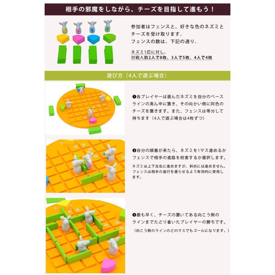 正規販売店 Gigamic コリドール・キッズ ボードゲーム GK003/ギガミック QUORIDOR Kids(CAST)/在庫有 flaner-y 04