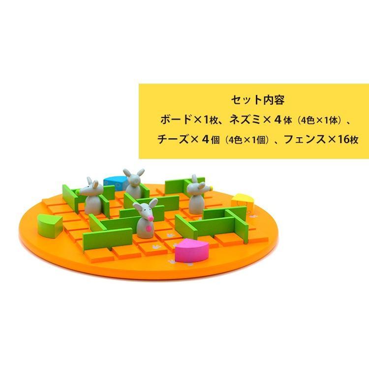正規販売店 Gigamic コリドール・キッズ ボードゲーム GK003/ギガミック QUORIDOR Kids(CAST)/在庫有 flaner-y 05