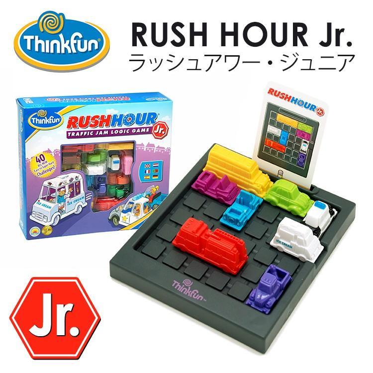 ThinkFun ラッシュアワー・ジュニア tfr002/シンクファン RUSH HOUR JR(CAST)/在庫有 flaner-y