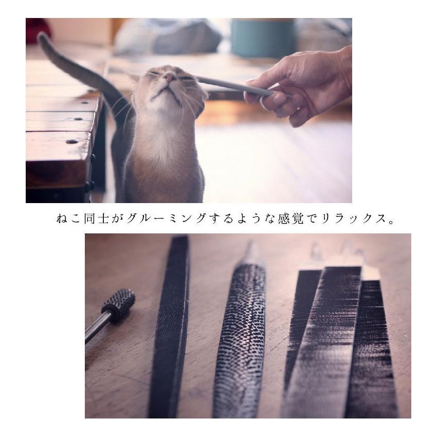 ねこじゃすり CAT GROOMER (猫用ヤスリ) やすりのワタオカ /メール便無料(DM)|flaner-y|05