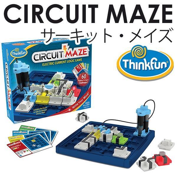 ThinkFun サーキット・メイズ tf009/シンクファン CIRCUIT MAZE(CAST)/在庫有|flaner-y