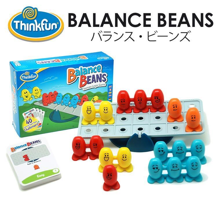 ThinkFun バランス・ビーンズ tf012 /シンクファン BALANCE BEANS(CAST)/在庫有|flaner-y