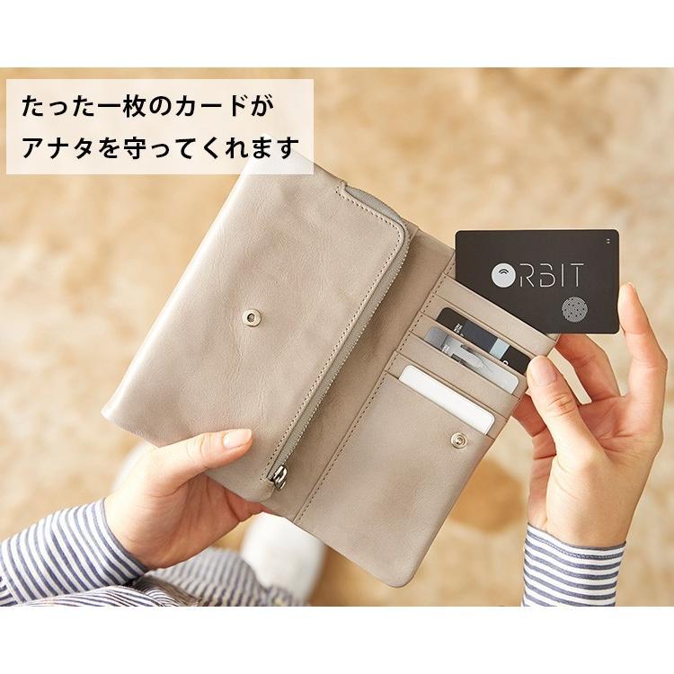 正規販売店 FINDORBIT ORBIT CARD BLACK ファインドビット カード カードトラッカー(EPIC)/在庫有|flaner-y|03
