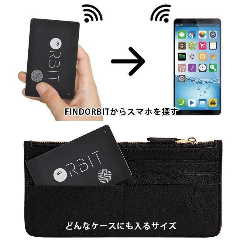 正規販売店 FINDORBIT ORBIT CARD BLACK ファインドビット カード カードトラッカー(EPIC)/在庫有|flaner-y|05