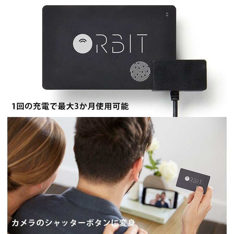 正規販売店 FINDORBIT ORBIT CARD BLACK ファインドビット カード カードトラッカー(EPIC)/在庫有|flaner-y|06