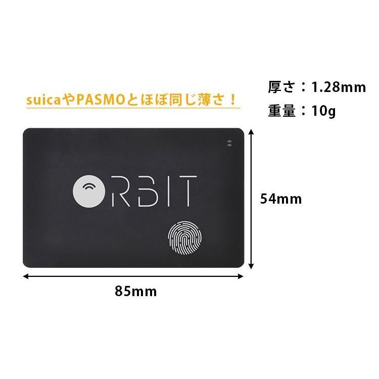 正規販売店 FINDORBIT ORBIT CARD BLACK ファインドビット カード カードトラッカー(EPIC)/在庫有|flaner-y|09
