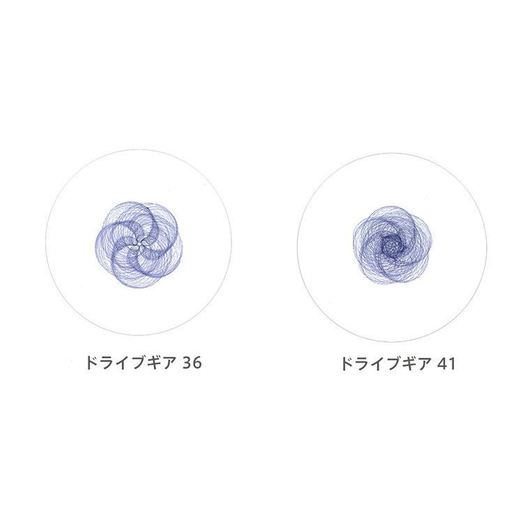 ThinkFun Hypno Graph ヒプノグラフ tf028 算数計算 サイクロイド/シンクファン(CAST)/在庫有|flaner-y|08
