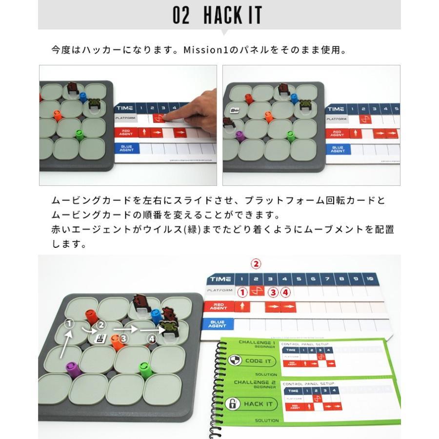 ThinkFun ハッカー tf017/シンクファン HACKER(CAST)/お取寄せ|flaner-y|05
