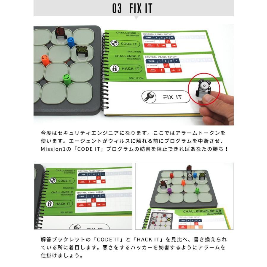 ThinkFun ハッカー tf017/シンクファン HACKER(CAST)/お取寄せ|flaner-y|06