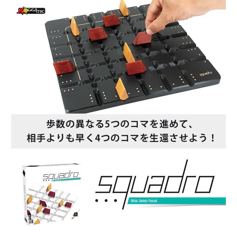 Gigamic スクアドロ gc009 /ギガミック SQUADRO(CAST)/お取寄せ flaner-y 02