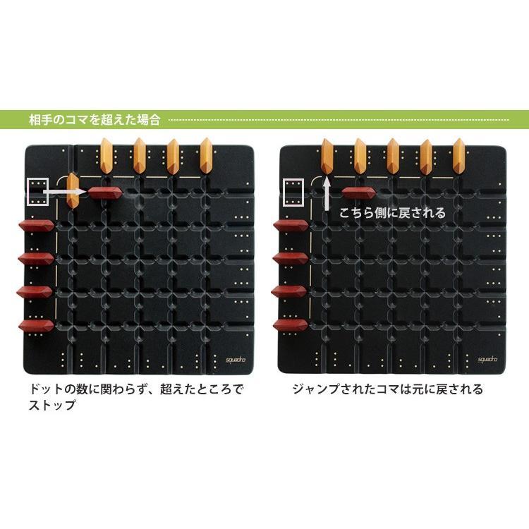 Gigamic スクアドロ gc009 /ギガミック SQUADRO(CAST)/お取寄せ flaner-y 06