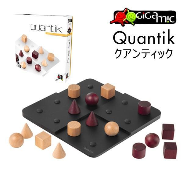 正規販売店 Gigamic クアンティック GC014/ギガミック Quantik(CAST)/在庫有|flaner-y