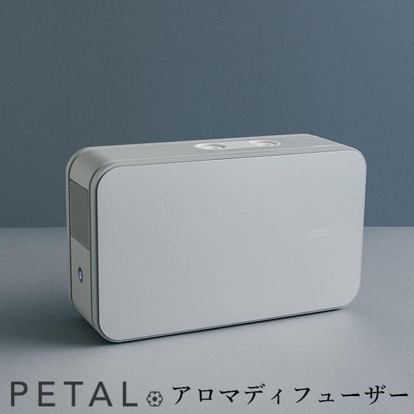 cado PETAL ペタル アロマディフューザー(YYOT)/海外×/お取寄せ確認