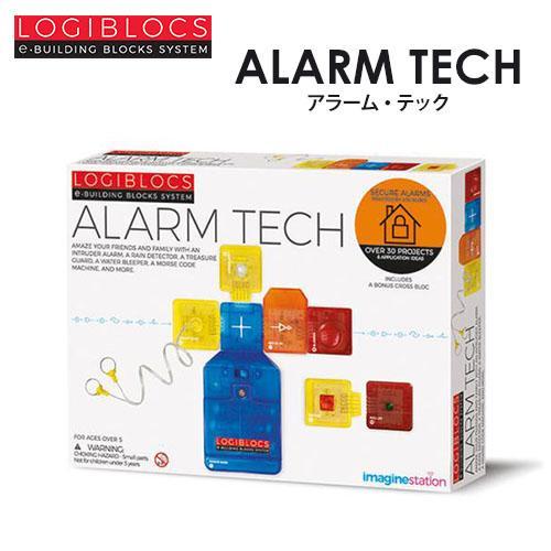 Logiblocs アラーム・テック ロジブロックス(CAST)/お取寄せ|flaner-y
