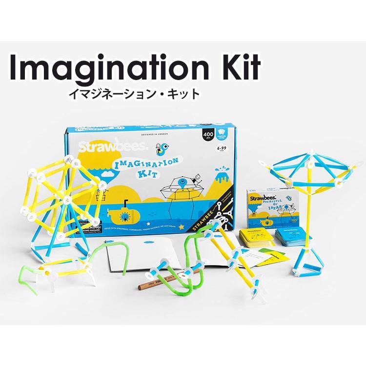 STRAWBEES イマジネーション・キット ストロービーズ(CAST)/お取寄せ|flaner-y|02