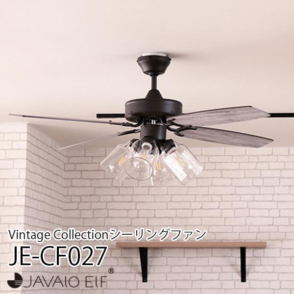JAVALO ELF VINTAGE Collection ジャヴァロ エルフ リモコン シーリングファンライト JE−CF027/阪和/お取寄せ|flaner-y