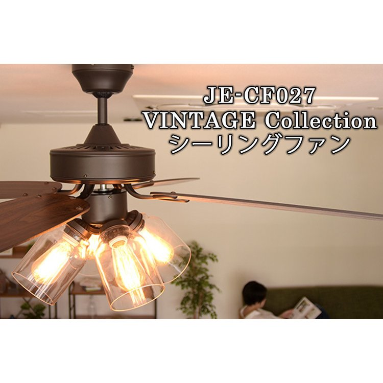 JAVALO ELF VINTAGE Collection ジャヴァロ エルフ リモコン シーリングファンライト JE−CF027/阪和/お取寄せ|flaner-y|02