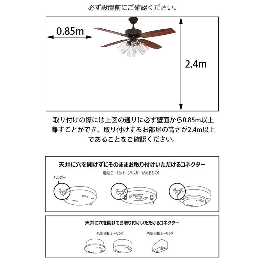 JAVALO ELF VINTAGE Collection ジャヴァロ エルフ リモコン シーリングファンライト JE−CF027/阪和/お取寄せ|flaner-y|11