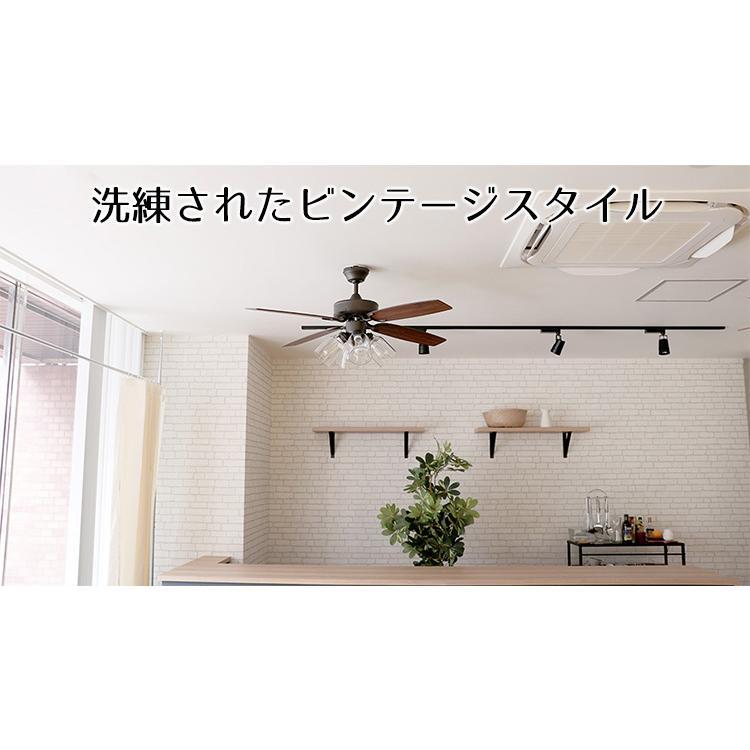 JAVALO ELF VINTAGE Collection ジャヴァロ エルフ リモコン シーリングファンライト JE−CF027/阪和/お取寄せ|flaner-y|03
